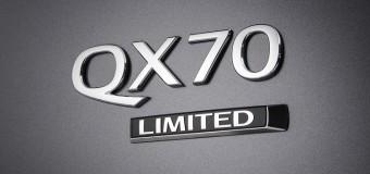 2017 Infiniti QX70 Limited