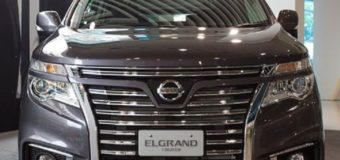 2016 Nissan Elgrand