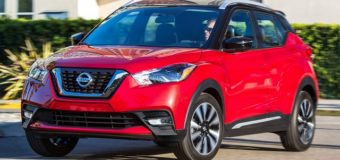 2019 Nissan Kicks Price, Specs